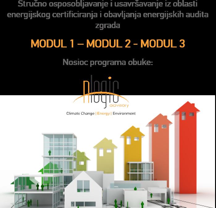 Uslovi  za pohađanje  Programa osposobljavanja i sticanja Uvjerenja o uspješno završenom Programu osposobljavanja lica koja vrše energijski audit i/ili energijsko certificiranje zgrada
